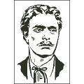04003 Васил Левски