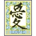 07056 Любов