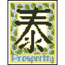 07058 Просперитет