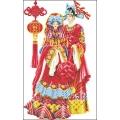 13032 Китайски сватбени носии