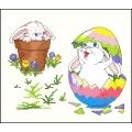 13033 Великденски зайчета