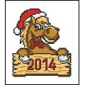 13041 ЧНГ 2014 Годината на коня