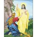 14013 Възкресение 1:1