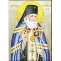 14155_Св Изповедник Архиепископ Лука